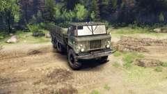 ГАЗ-34 опытный 1964