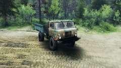 ГАЗ-66 v1.1