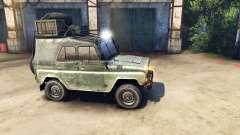 Модернизированный УАЗ-469 v1.1