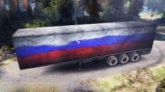 Полуприцеп Россия