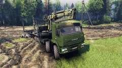 КамАЗ-63501 Мустанг