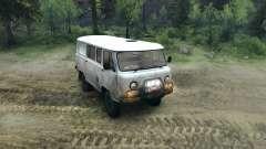УАЗ-3909 внедорожный