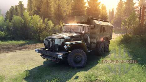 Урал-4320 camo v3 для Spin Tires