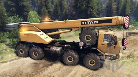 КрАЗ-7Э6316 v2.0 Yellow для Spin Tires