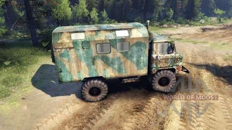 ГАЗ-66 кунг для Spin Tires