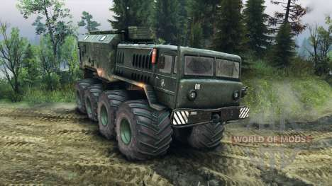МАЗ-535 Monster для Spin Tires