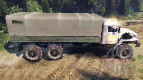 Урал-4320-0911-30 для Spin Tires