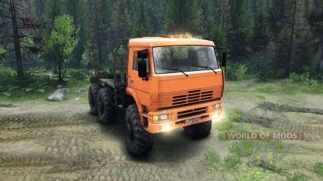 КамАЗ-6520 Monster для Spin Tires