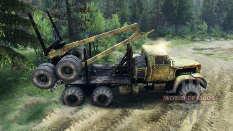 КрАЗ-255 старенький для Spin Tires