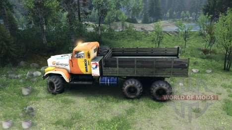 КрАЗ-255 в новом окрасе для Spin Tires
