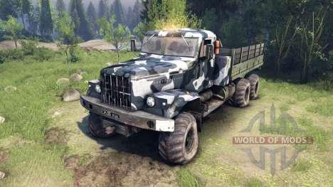 КрАЗ-255 camo v3 для Spin Tires