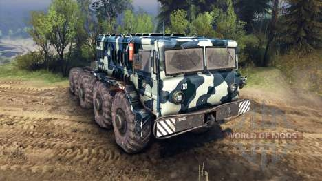 МАЗ-535 camo v3 для Spin Tires