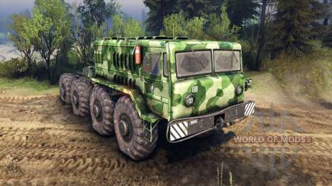 МАЗ-535 camo v1 для Spin Tires