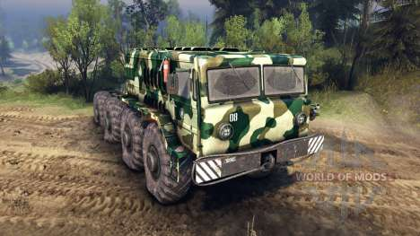 МАЗ-535 camo v4 для Spin Tires