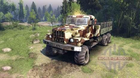 КрАЗ-255 camo v2 для Spin Tires