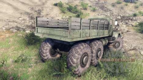 КрАЗ-255 Monster для Spin Tires