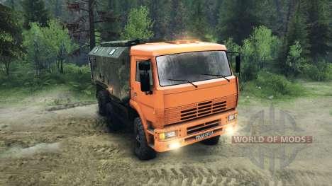 КамАЗ-6520 поднятый для Spin Tires