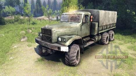 Новый звук работы двигателя КрАЗ-255 для Spin Tires