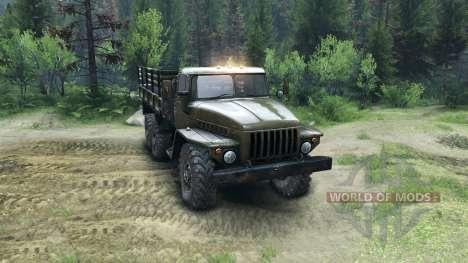 Урал-4320 -Борт- для Spin Tires