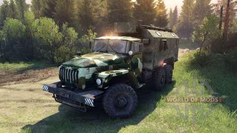 Урал-4320 camo v4 для Spin Tires