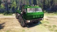 КрАЗ-7Э6316 v2.0 Green