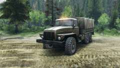 Урал-4320 -Шасси-