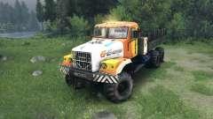 КрАЗ-255 в новом окрасе