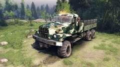 КрАЗ-255 camo v4