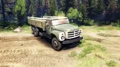 ЗиЛ-133 Г1