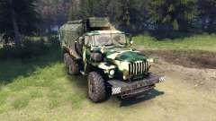 Урал-4320 camo v4