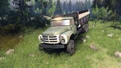 ЗиЛ-133 ГЯ
