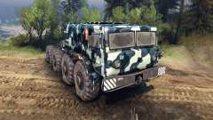 МАЗ-535 camo v3