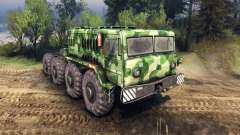 МАЗ-535 camo v1