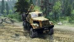 КрАЗ-255 старенький