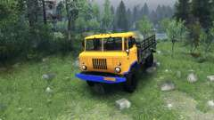 Новый окрас для ГАЗ-66