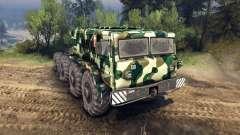 МАЗ-535 camo v4