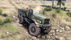 КрАЗ-255 Monster