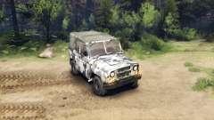 УАЗ-469 в новом окрасе