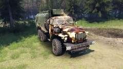 Урал-4320 camo v2
