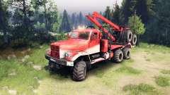 КрАЗ-255 в красном окрасе
