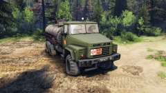 КрАЗ-260 и КрАЗ-63221 (СКВО ВВ)