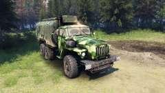 Урал-4320 camo v1
