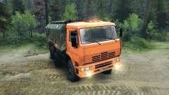 КамАЗ-6520 поднятый