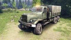 Новый звук работы двигателя КрАЗ-255