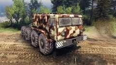 МАЗ-535 camo v2