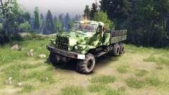 КрАЗ-255 camo v1
