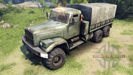 Новые текстуры для колёс КрАЗ-255 для Spin Tires