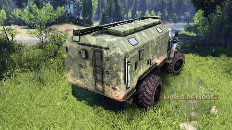 Урал-4320 ВТС v1.5 для Spin Tires