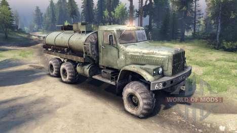 Зелёная цистерна для КрАЗ-255 v2.0 для Spin Tires