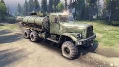 Зелёная цистерна для КрАЗ-255 v2.0